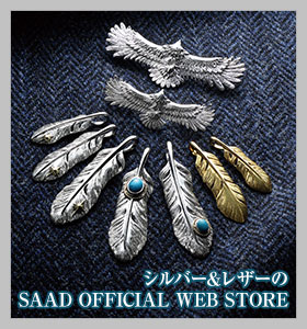 Saad Official Web Store
