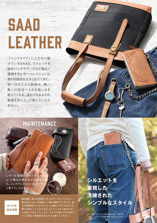 SAAD LEATHER